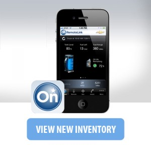 view new inventory remote_link