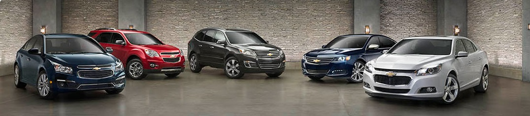 Tom Gill Chevrolet Wants To Buy Your Trade Gill Chevrolet
