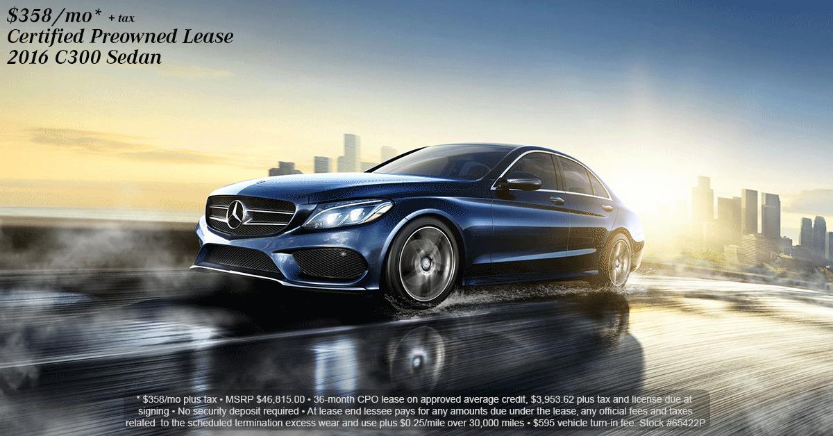 Mercedes c300 2016 lease