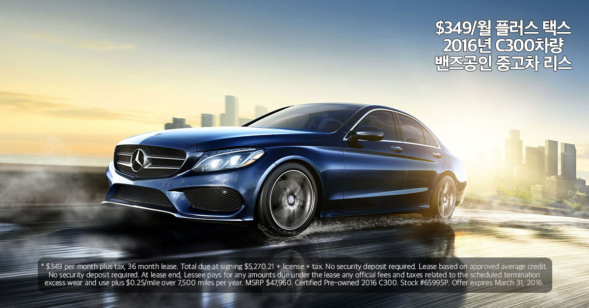 euro smart area benz htm and devon class banner in special information offers dealership mercedes the motorcars pa c new