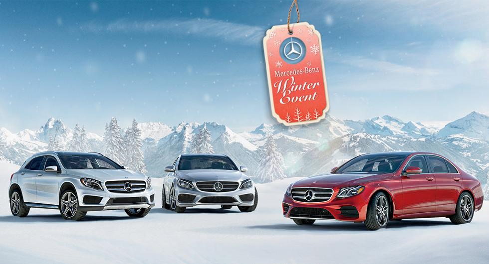 mercedes benz winter event commercial early risers gle