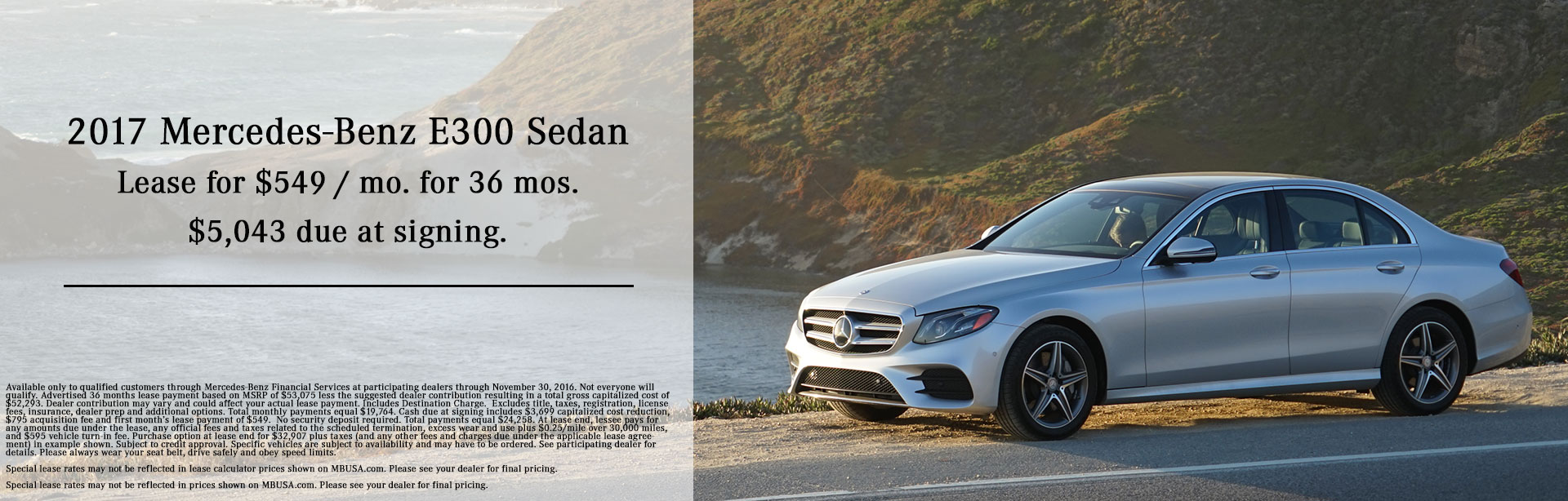 2017 mercedes benz e300 sedan lease special mercedes for Mercedes benz of memphis service