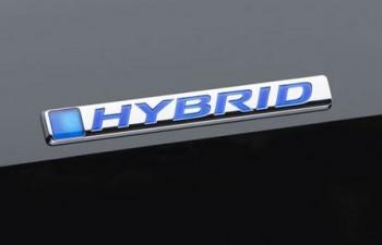 2014 Honda Accord Hybrid Detail Shot 1