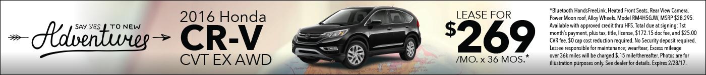 Lease Honda CR-V $269:mo
