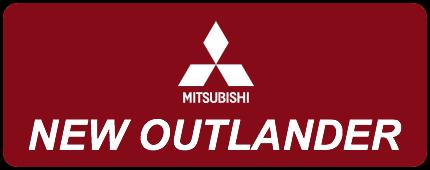 New-Mitsubishi-Outlander