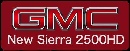 2017 GMC Sierra 2500 Button