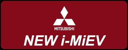 New-Mitsubishi-i-MiEV